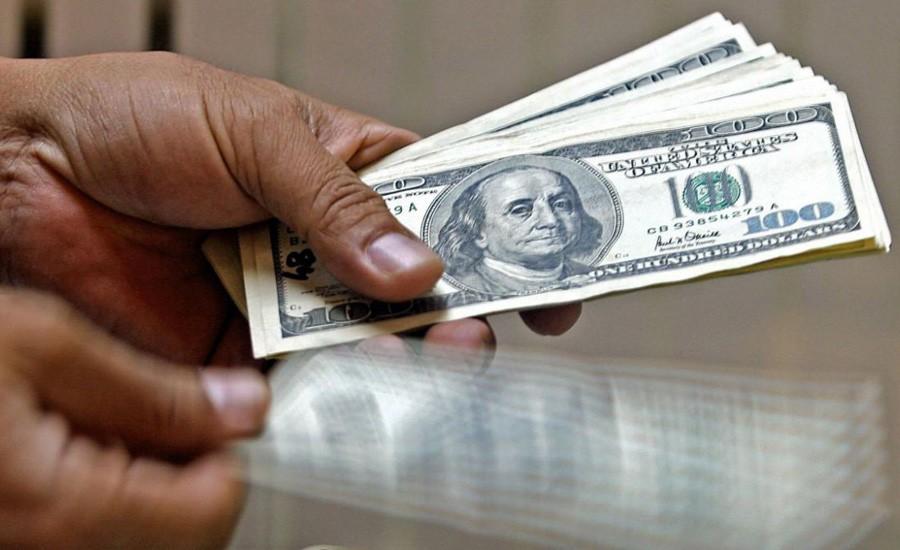Afores invierten más de 36 mil mdp en el extranjero