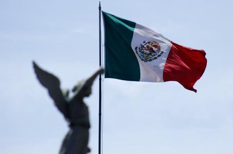 FMI recorta previsión de PIB para México de 2.5% a 2.1%