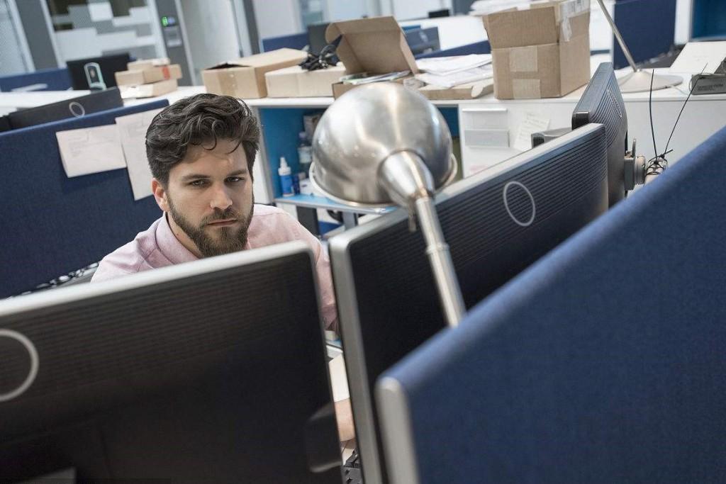 Monitoreo a empleados frente al derecho de privacidad