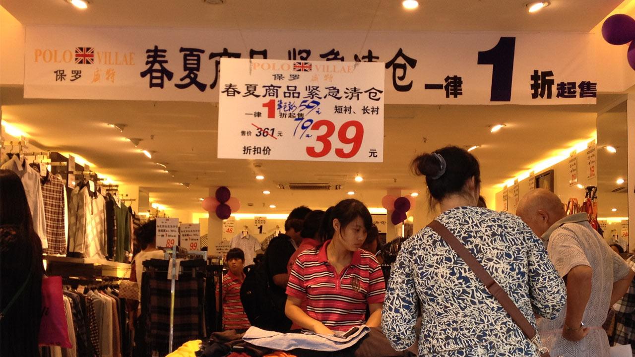 Sector de servicios de China crece; contratan más personal