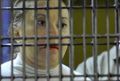 Declaran inocente a Elba Esther por defraudación